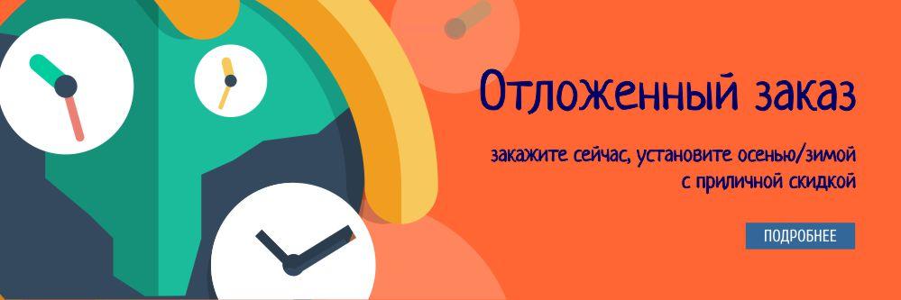 antipet.ru_otloghenniy-zakaz_1000